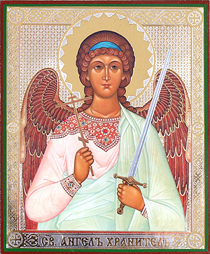 ic-an286-icon-holy-guardian-angel